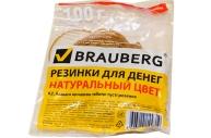 Резинки для денег BRAUBERG натаральный каучук 100г