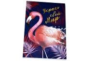 Блокнот А6, 24 листа на скрепке Calligrata «Фламинго – 2», картонная обложка