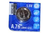 Батарейка SONNEN Alkaline, A76 (G13, LR44), алкалиновая, 1 шт., в блистере (отрывной блок), 451975