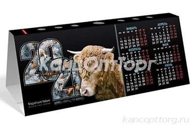 """2021 Календарь-домик настольный фигурн/высечка¶210*290 2021 """"Знак года"""" HATBER КД6"""