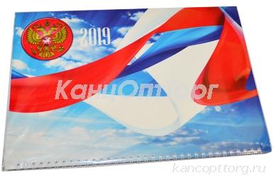 2019 Календарь-трио  Госсимволика 310*690 мм.