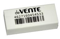 Ластик deVENTE Box, синтетика, 31 х 13 х 9 мм, белый (штрих-код на каждом ластике)