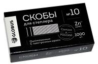 Скобы 10 GLOBUS, 1000 шт.,