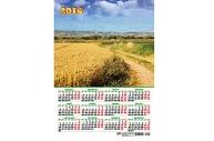 2019 Календарь-плакат А3 297*420 мм Русская природа