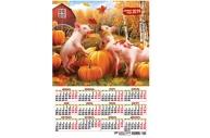 2019 Календарь-плакат А3 297*420 мм Символ года