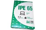 Бумага писчая IPE 65, А4, 250л., 55-65г/м2, 75%~~