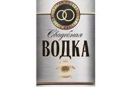 """Наклейка на бутылку «Свадебная водка"""" 100% любви, 8 ? 12  5094963"""