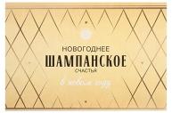 """Наклейка на бутылку """"Шампанское Новогоднее"""" новогоднее счастье, 12х8 см  5094980"""