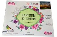 "Картины по номерам 40*50 ""Казанский собор"" MOLLY GX8120/1"