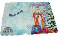 Мини-открытки С НОВЫМ ГОДОМ !!! Арт - 718