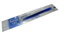 Стержень шарик. 111мм PILOT BLS-FR7 для Frixion BL-FR7 синий 0,4 мм