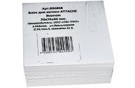 Блок для записей ATTACHE ЭКОНОМ запасной 7х7х3 белый 65 г/70