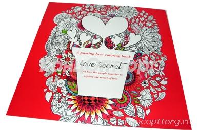 """Раскраска-антистресс Арт-терапия 341 """"Love Secret"""", 25*25см, 12стр. J. Otten /12 /0 /500 /0"""