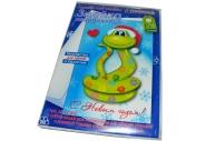Набор для открытки Змейка поздравляет Клевер