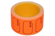 Ценник ролик. 30*20мм (200эт) /оранжевый