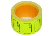 Ценник ролик. 30*20мм (200эт) /желтый