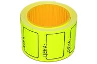 Ценник ролик. 35*25мм (200эт) /желтый
