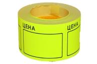 Ценник ролик. 50*40мм (200эт) желтый