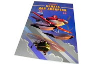 альбом для рисования с аквар. бумагой А4 10 листов Flying Plans