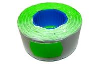 Этикет-лента PRIX (волна) 26х16 (700эт. /160рол. ) зеленая