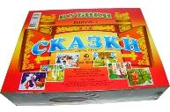 """Кубики (12 куб) """"Сказки №2"""""""