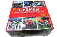 """Кубики (4 куб) """"Мотоциклы"""""""