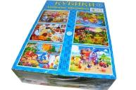 """Кубики (12 куб) """"Любимые мультики""""№2"""