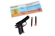Пистолет «Крутые пушки», стреляет присосками