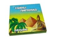"""Пасьянс """"Тайны пирамид"""""""